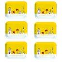 6 Frühstücksteller - Barcelona gelb - Tablett...